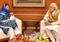 Mehbooba Mufti Met Narendra Modi To Discuss On-Going Situation In Kashmir