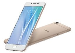 vivo-v5-plus-launched