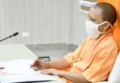 सीएम योगी : अस्पतालों में खाली बिस्तरों की जानकारी हर दिन की जाए सार्वजनिक, प्रदेश में ऑक्सीजन की कमी नहीं