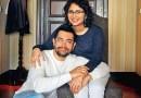 फ़िल्म स्टार आमिर खान की दूसरी शादी भी टूटी, आमिर और किरण राव ने शादी के 15 साल बाद लिया तलाक़