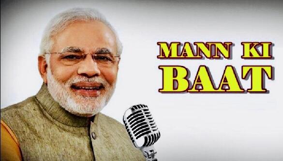 अमृत महोत्सव' सरकार या राजनीतिक दल का नहीं, समस्त देशवासियों का कार्यक्रम : पीएम मोदी