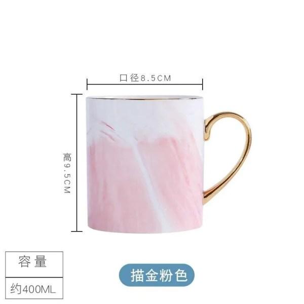 Lekoch European Marble Grain Mug 8