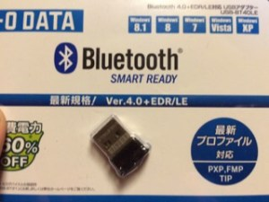 I-O DATA USB-BT40LEのアップ