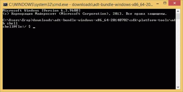 Reset Grafisch wachtwoord met ADB