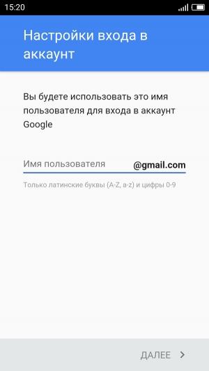 Miten rekisteröidy Play Market Androidille