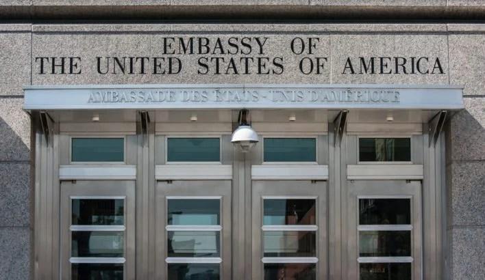 US Embassy Entrance