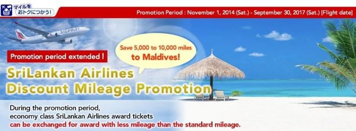 Sri Lankan Discount Mileage Promotion