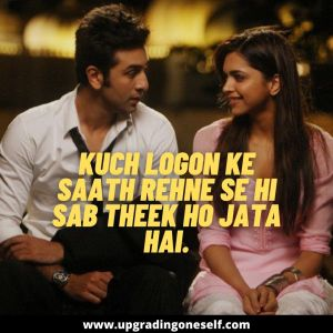 dialogue from yjhd