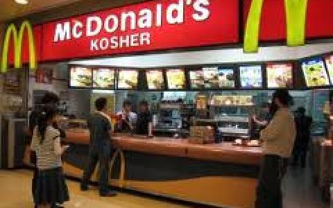 Mc Donalds Kosher  Turismo Judaico  Argentina  Buenos