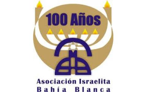 Asociacin Israelita de Baha Blanca  Turismo Judaico
