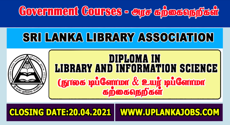 Diploma in Library and Information Science 2021