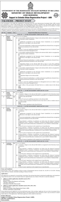 Ministry-of-Urban-Development-&-Housing-Vacancies-2021