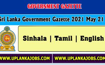Sri Lanka Government Gazette 2021 May 21