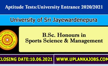 University of Sri Jayewardenepura Aptitude Test 2021