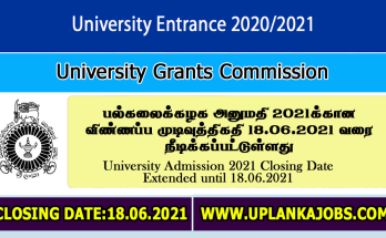 Closing Date Extended : University Admission 2021