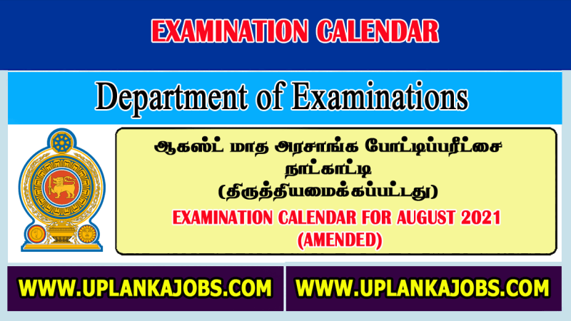 Examination Calendar August 2021 (Amended)