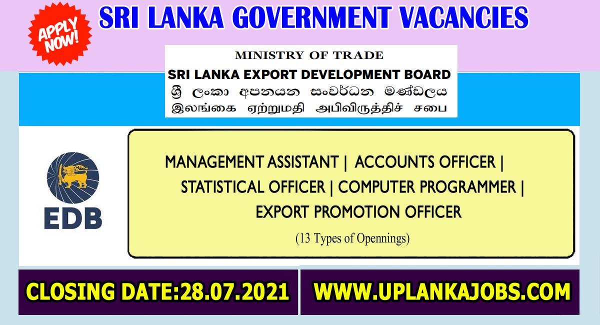 Sri Lanka Export Development Board Vacancies 2021