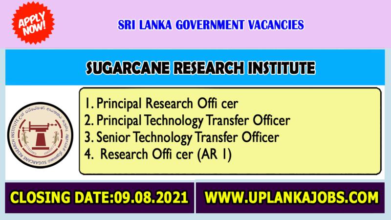 Sugarcane Research Institute Vacancies 2021