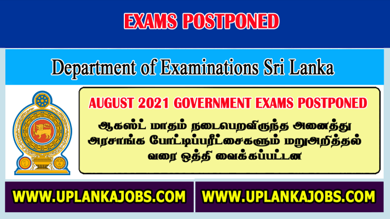 August 2021 Government exams postponed