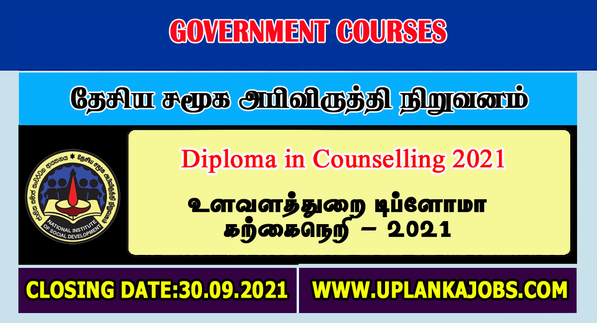 Diploma in Counselling 2021 NISD : National Institute of Social Development