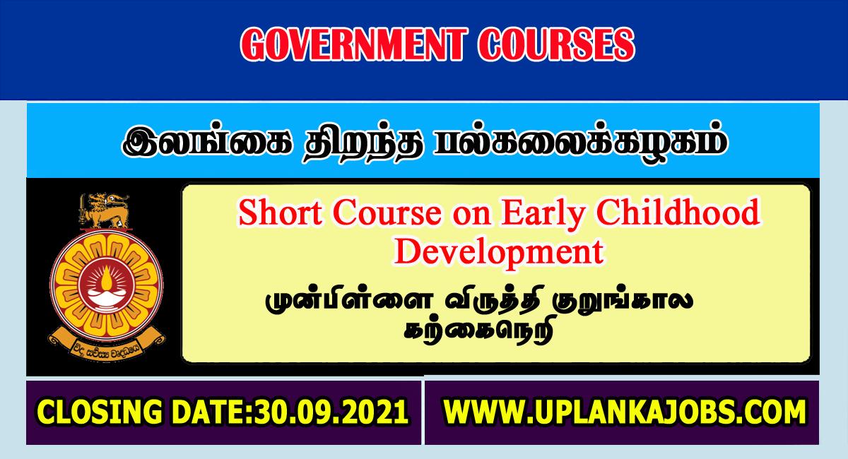 Short Course on Early Childhood Development 2021: Open University of Sri Lanka