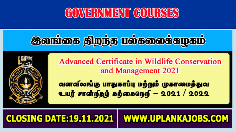 Advanced Certificate in Wildlife Conservation and Management 2021