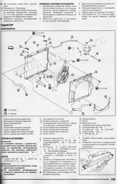 Nissan navara d40 abs wiring diagram