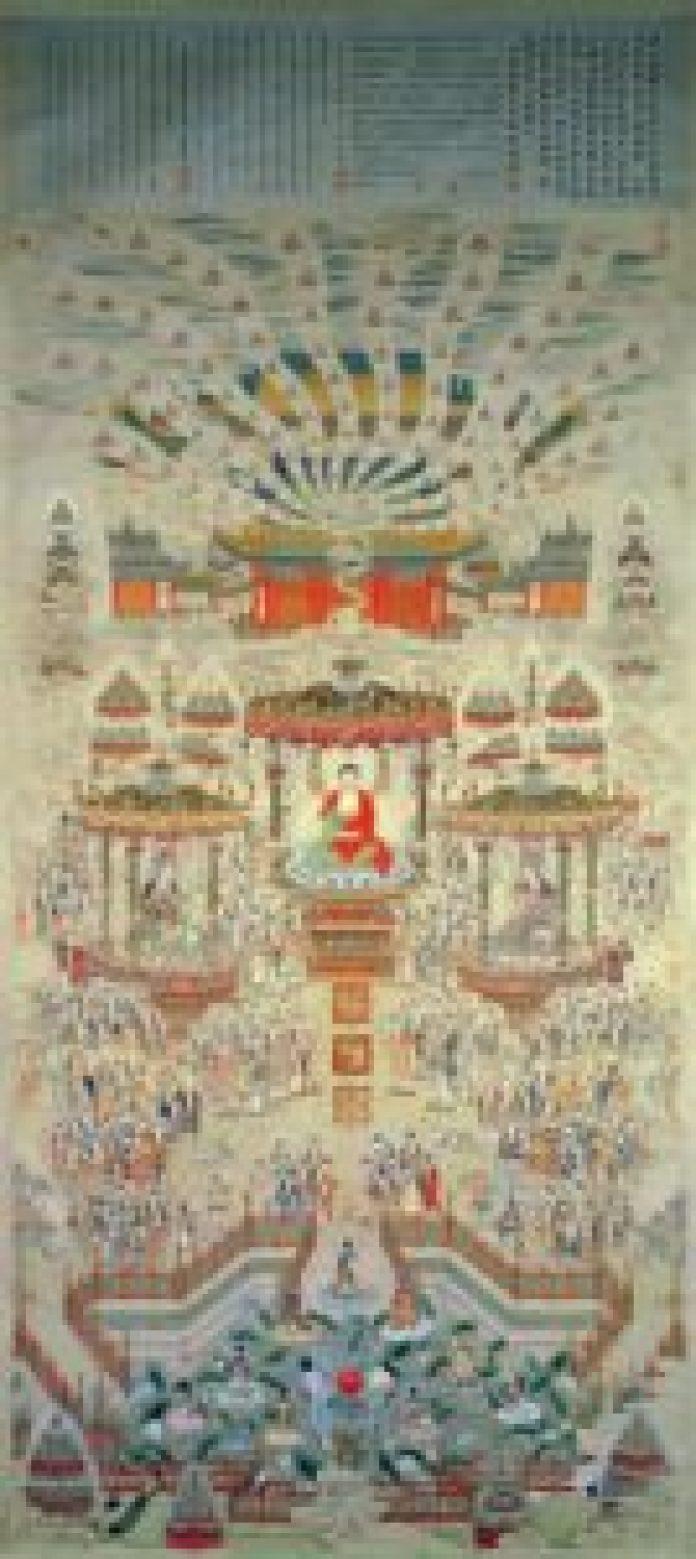 清代丁观鹏《极乐世界庄严图》,现藏于台北故宫博物院。 (公有领域)