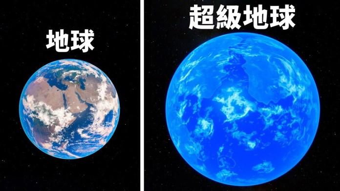 【视频】一颗新发现的可移居超级地球(视频截图)