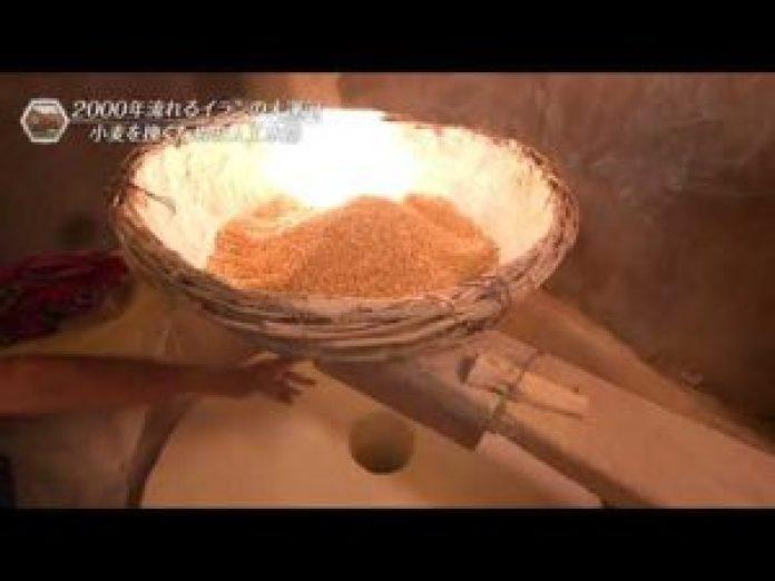 舒什塔尔的古代水利系统,建于萨珊王朝时期(公元二二四至六五一年)(视频截图)