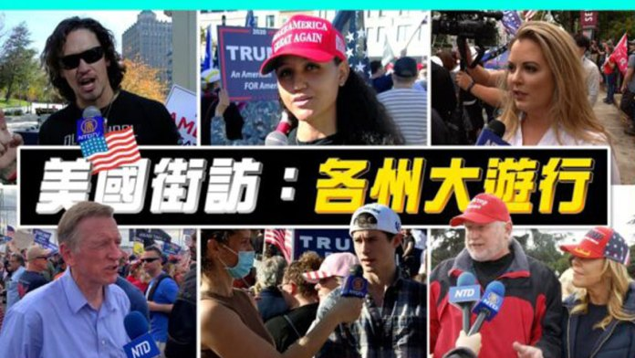 【视频】美国真实震撼街访:停止偷窃选举!川普支持者现在想法是什么?(视频截图)