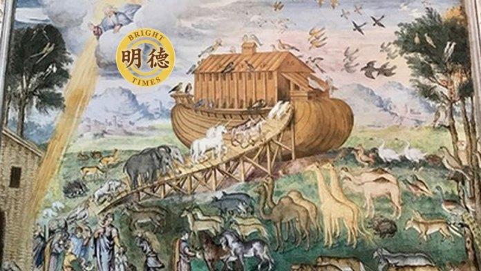 诺亚方舟-创世之旅 与现实寓意(明德合成)