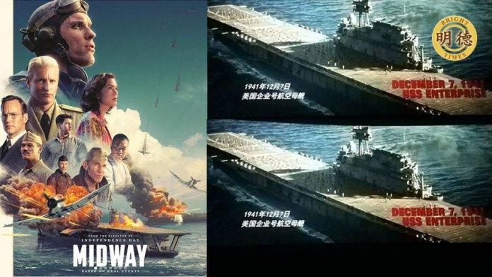 寻找电影:《决战中途岛》观看是时机了 (中英文版)(明德合成)