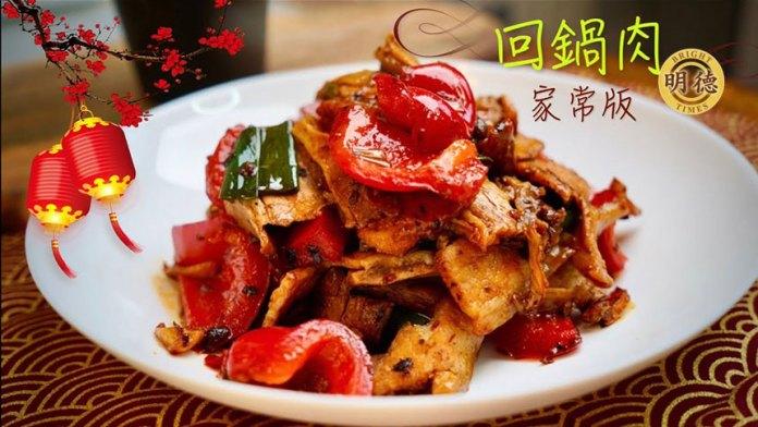 阿隋厨房:回鍋肉(视频截图)