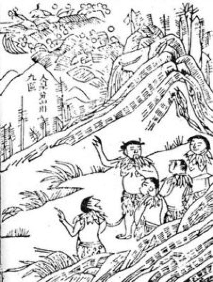 人皇分山川九區,明《開闢衍繹》插圖(公有領域)