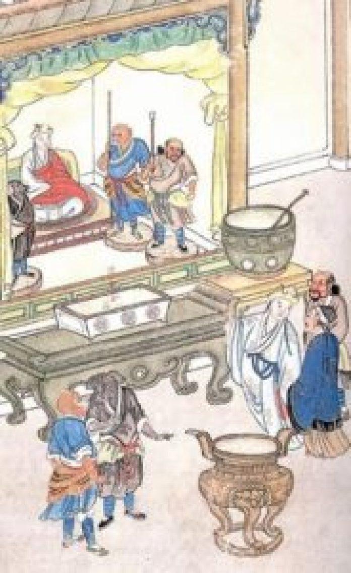 《清彩绘全本西游记》(神韵艺术团官网)