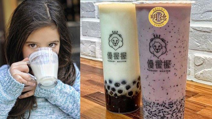 养生专家:酸奶的神奇功效,也许您不知道(明德合成)