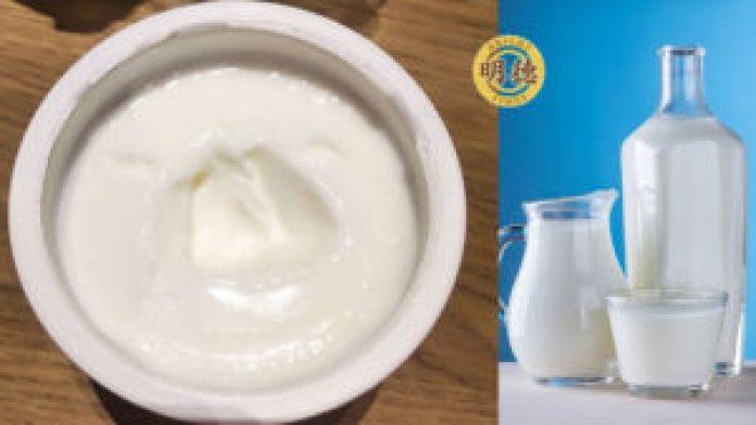 酸奶比纯牛奶的功效更为显著(明德合成)