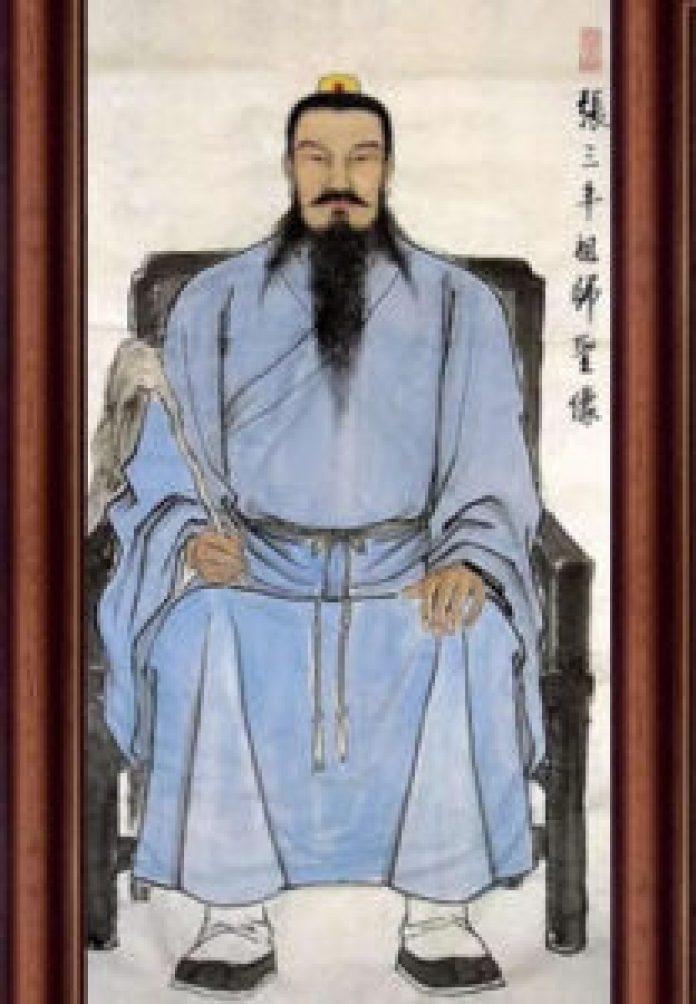 张三丰(网络)