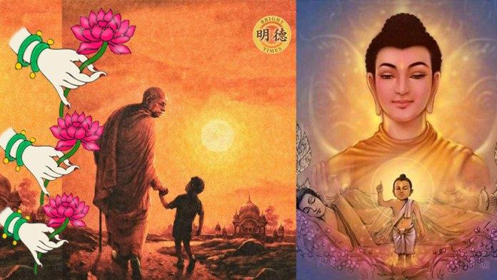 佛陀: 人生難逃生老病死的規律(明德合成)
