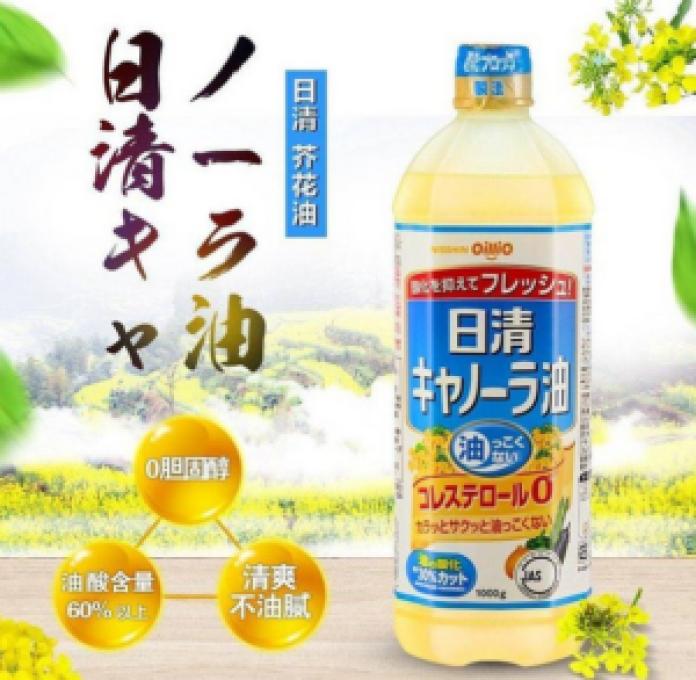 菜籽油(enjoyjoyb/ins)