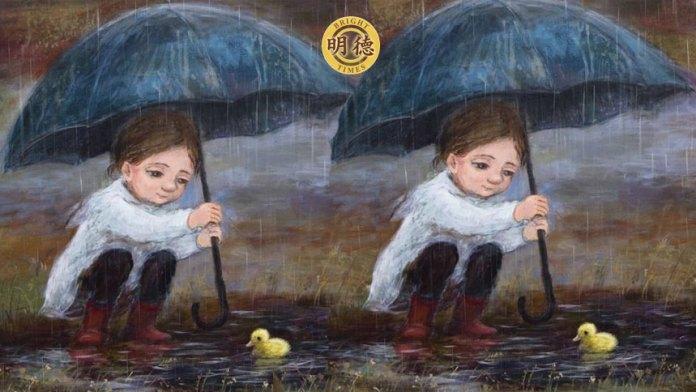 尊重他人的生命是需要從童年到一生中學習的東西...(明德合成)