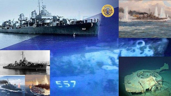 探险者最近潜入了世界上最深海底的沉船中(明德合成)