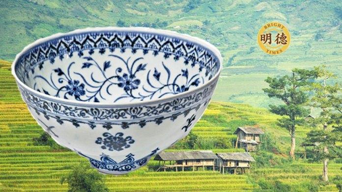 35美元的旧货市场的15世纪中国碗卖出了70多万美元(明德合成)