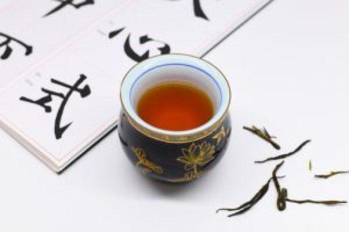 普洱茶(网络)