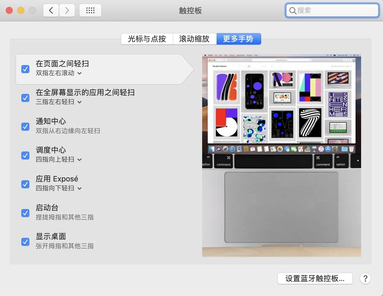 從Windows轉換到Mac的辛酸路程 - 簡書