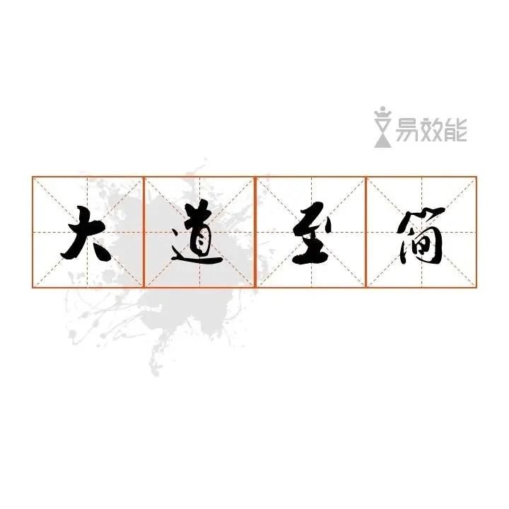 【計劃】世界時間大師的異曲同工 - 簡書