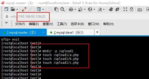 OpenSSH軟件(ssh服務) - 簡書