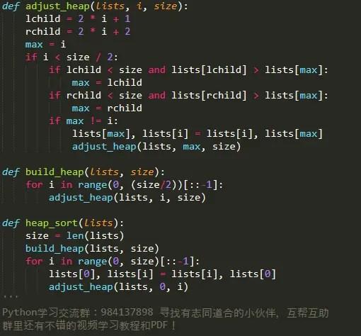 Python實現常用排序算法 - python學習者的博客 - CSDN博客