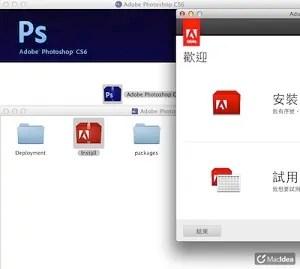 PS For MAC安裝破解及漢化中文包 - CSDN博客